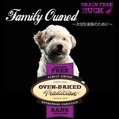 全年齢用 穀物不使用 総合栄養食 ドッグフード オーブンベークド:グレインフリー ダック