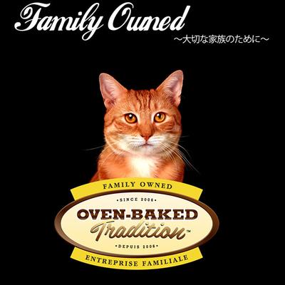 全年齢用 穀物不使用 総合栄養食 キャットフード オーブンベークド:グレインフリー チキン