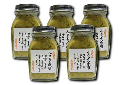 魚沼産ふきのとう味噌×5本(送料込み)