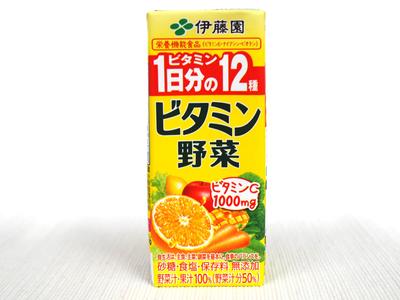 ビタミン野菜(紙パック200ml)