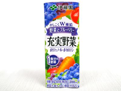 充実野菜 野菜とブルーベリー(紙パック200ml)