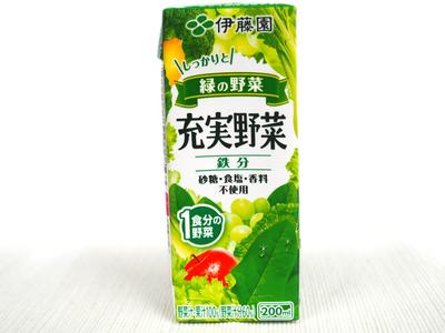 充実野菜 緑の野菜(紙パック200ml)