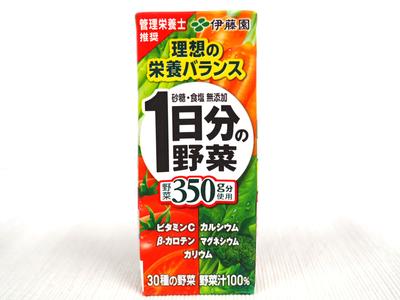 1日分の野菜(紙パック200ml)
