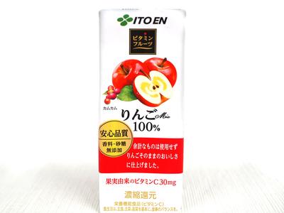 ビタミンフルーツ りんごMix 100%(紙パック200ml)