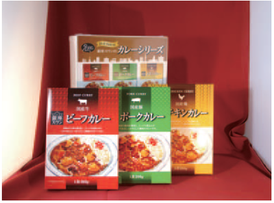 銀座カレーシリーズ(3個入り)