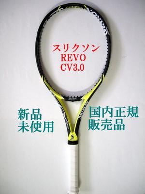 スリクソン Revo CV 3.0 新モデル
