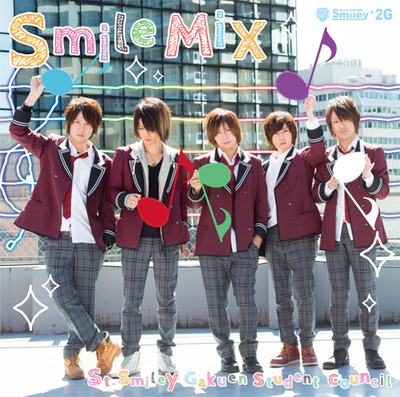 [CD] Smile Mix / 2G