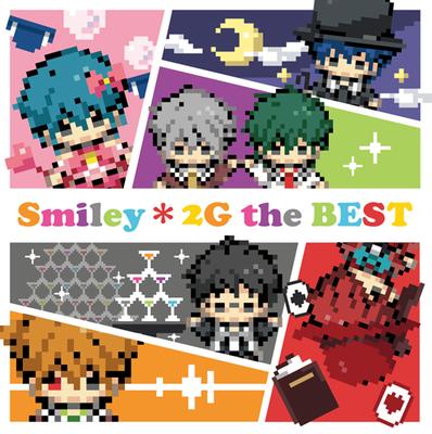 [CD] Smiley 2G the BEST / 2G