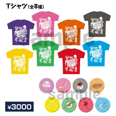 【AF通販】「Smiley 2G サマフェス18Tシャツ・キャラクターモチーフ缶バッジ付き」(全8種)