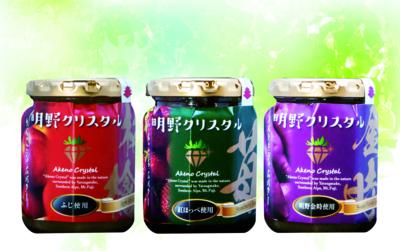 「明野クリスタル」ジャムバター3本セット(いちご・りんご・さつまいも)
