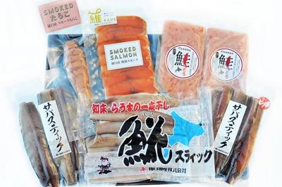 羅臼海産おつまみセット(6種)