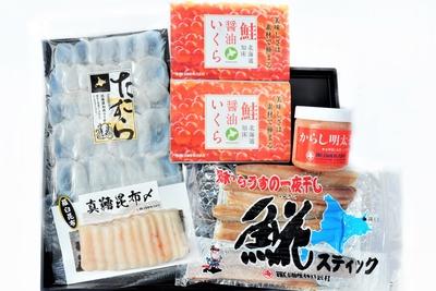 【当社イチオシセット!】 羅臼海産セット(5種)