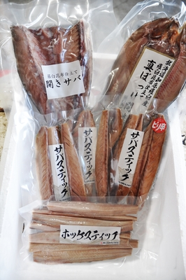 羅臼海産干物セット(5種)【数量限定】