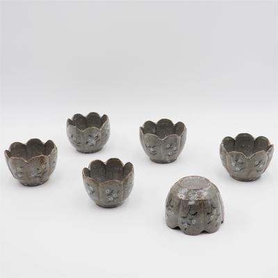 陶工房斿(ゆう) 輪花豆鉢