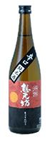 想天坊 外伝 辛口純米酒 720ml