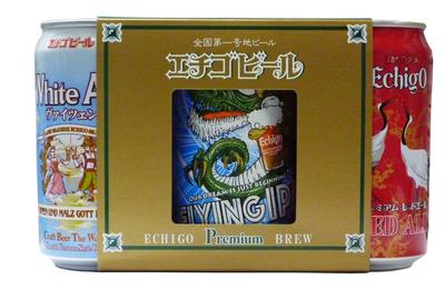 エチゴビール ゴールドセレクション 350ml缶 3本入