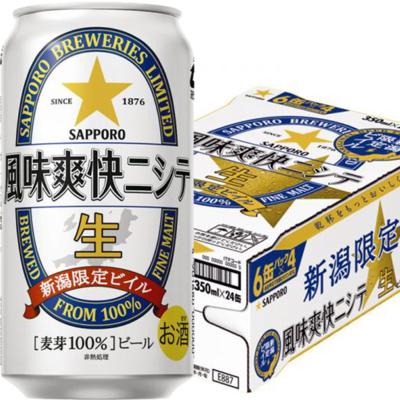 新潟限定ビイル 「風味爽快ニシテ」 350ml缶 24本入れ