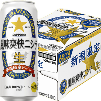 新潟限定ビイル 「風味爽快ニシテ」 500ml缶