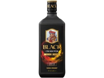終売 ブラックニッカクロスオーバー 瓶700ml