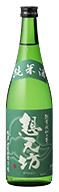想天坊 純米酒 720ml