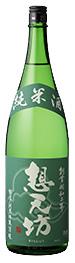 想天坊 純米酒 1800ml