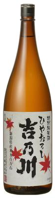 特別純米酒 ひやおろし 五百万石 吉乃川 <生詰> 1800ml