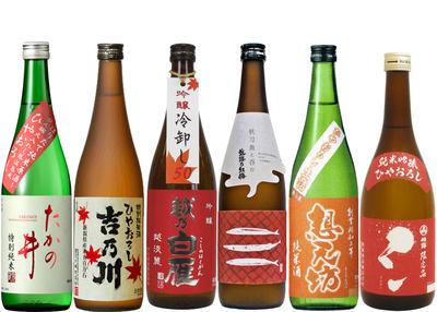 2018 越後の秋酒 720ml 6本セット