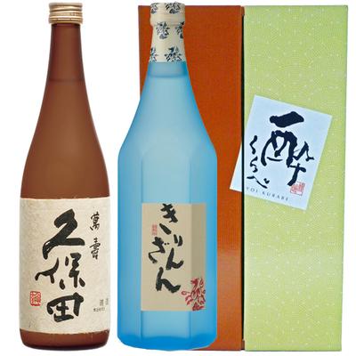 酔いくらべ 久保田萬寿、きりんざんブルーボトル 720mlセット