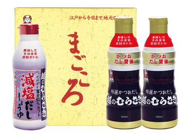 特選かつおだし 越のむらさき 密封ボトル450ml 2本入、減塩だししょうゆ密封ボトル380ml 1本