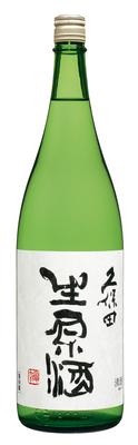 久保田 生原酒 1800ml 2018年