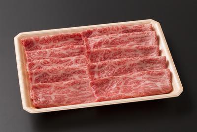 前沢牛 赤身薄切り 400g