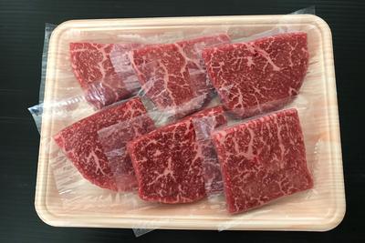 前沢牛 赤身ステーキ(タレ付) 50g×6枚
