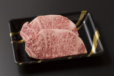 小形牧場牛 サーロインステーキ用(タレ付) 180g×2枚