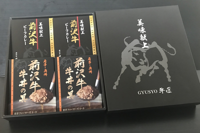 前沢牛レトルトセット(カレー220g×2個・牛丼の具130g×2個)