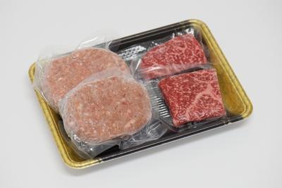 牛匠小形牧場牛ステーキ・ハンバーグセット