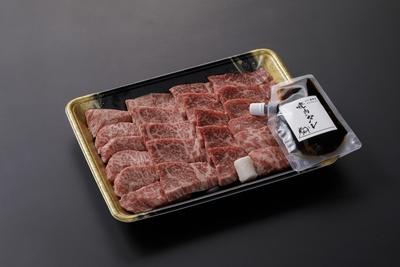小形牧場牛 霜降り焼肉(タレ付)400g
