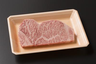 前沢牛 極サーロインステーキ