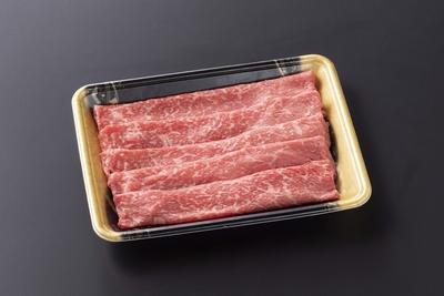 前沢牛 赤身薄切り 300g×2