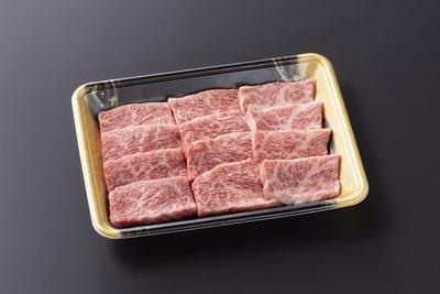 前沢牛 焼肉300g