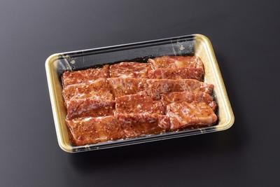 前沢牛 味付け焼肉250g