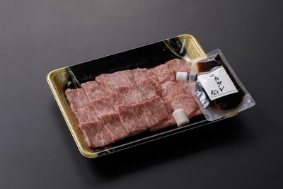 小形牧場牛 焼肉食べ比べ(タレ付) 霜降り・赤身各150g