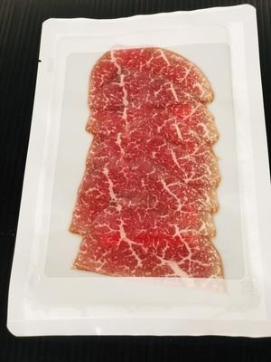 【52%OFFワケあり大特価】前沢牛生ハム10個セット