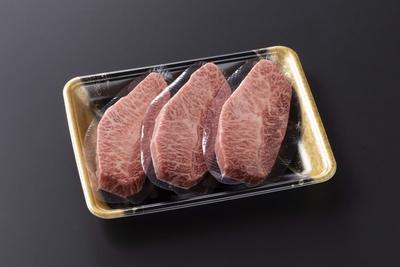 【限定100セット】前沢牛 ミスジステーキ(タレ付)100g×3枚