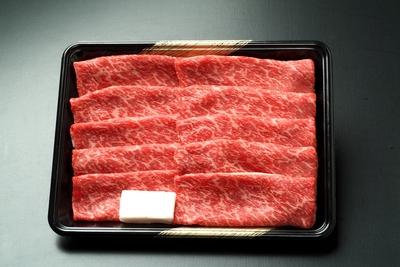 【特選】牛匠小形牧場牛モモすき焼き・しゃぶしゃぶ用300g