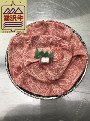 前沢牛薄切り(丸皿)500g 料理長監修オガタのタレと食べ方付き