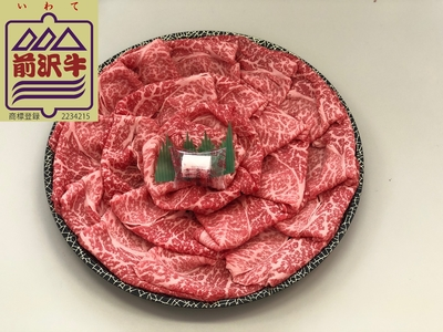 前沢牛赤身薄切り(丸皿)500g 料理長監修オガタのタレと食べ方付き