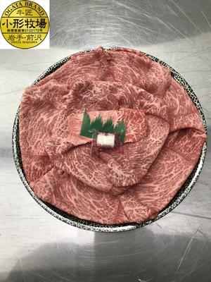 小形牧場牛薄切り(丸皿)500g 料理長監修オガタのタレと食べ方付き