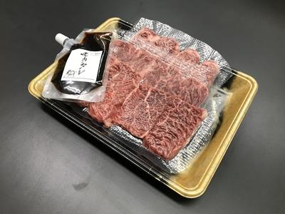 黒毛和牛ハラミ焼肉300gタレ付き