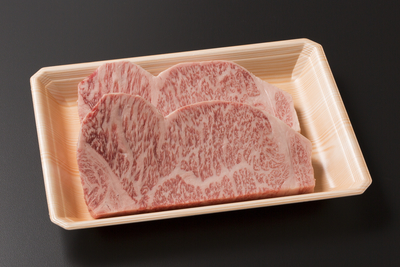 【決算セール対象商品】前沢牛 極サーロインステーキ200g×2枚
