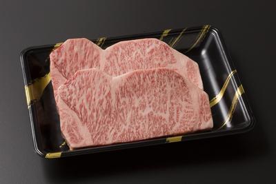 【決算セール対象商品】小形牧場牛 極サーロインステーキ200g×2枚